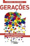 Gerações Encontros, Desencontros e Novas Perspectivas